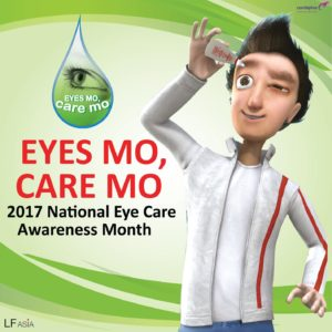 Eyes Mo Care Mo Official Poster